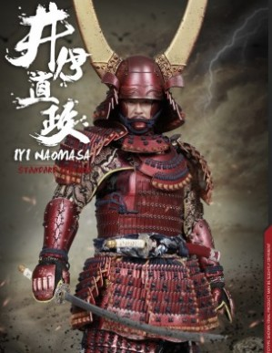 COOMODEL SERIES OF EMPIRES Ii NAOMASA 1/6TH Scale Figure