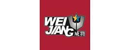 Weijiang